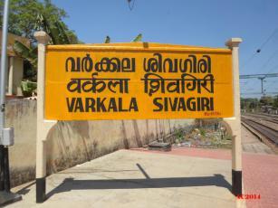 Pic courtesy:indiarailinfo.com