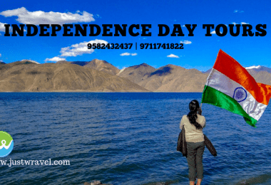 Independence Day Tours 2019