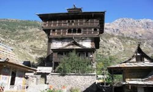 Kamru Temple