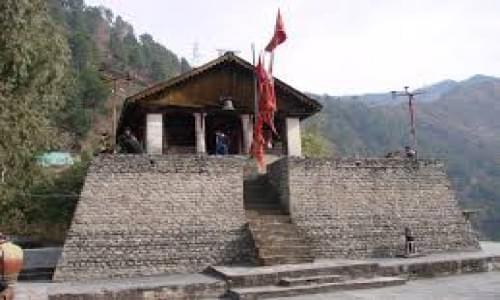 Chamunda Temple