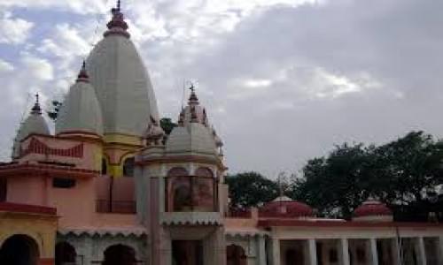 Kalistan Temple