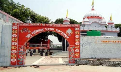 Narsinghji temple
