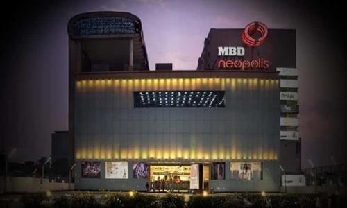 MBD Mall