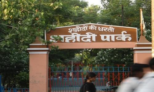 Nehru park moga
