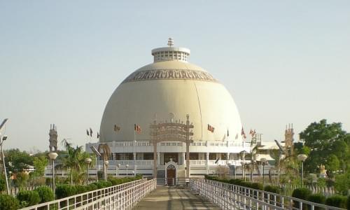 Deekshaboomi Nagpur