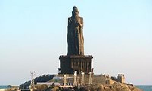 Tiruvullar Statu