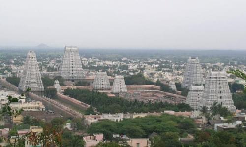 Arunachaleswara Temple