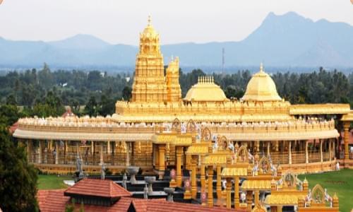 Srilakshmi Golden Temple