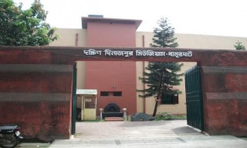 Balurghat Loknath Jotiram Temple