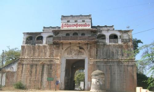 Nazimanabad Fort
