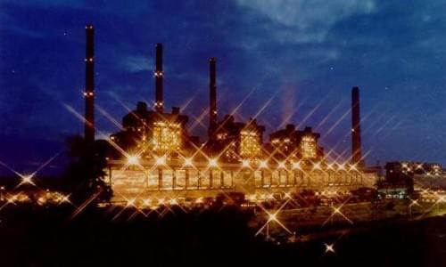 Ramgundam hermal Power Station