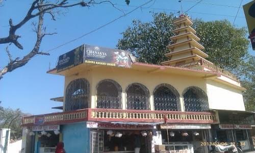 Budwa Mahadev Mandir