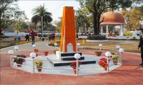 Shahid Park