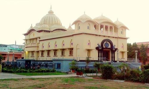 Vivekanand Ashram