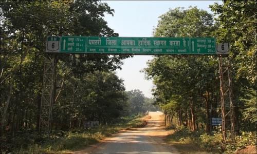 Sitanadi Wildlife Santuary