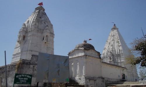 Ram Tekri