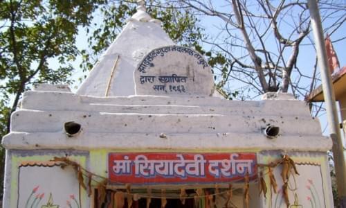 Siyadevi Temple