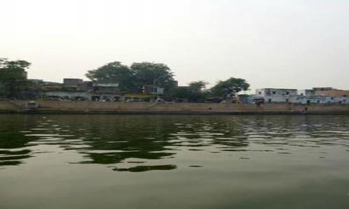 Radha Sagar Lake