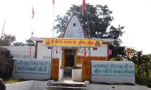 Maa Mahamaya Temple