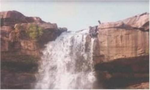 Gavar Ghat Waterfall