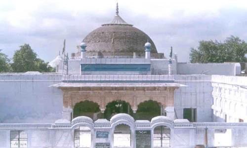 Kalandar Shah Tomb
