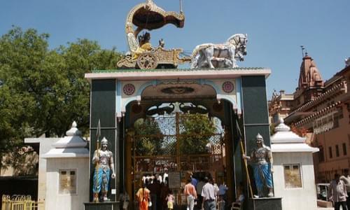 Krishna Janambhoomi