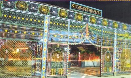 Janki Mahal