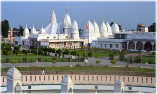 Jambu Dweep Rachna Temple