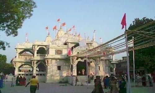 Swami Chappaiya Mandir