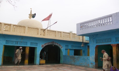 Kamakshi Devi Temple
