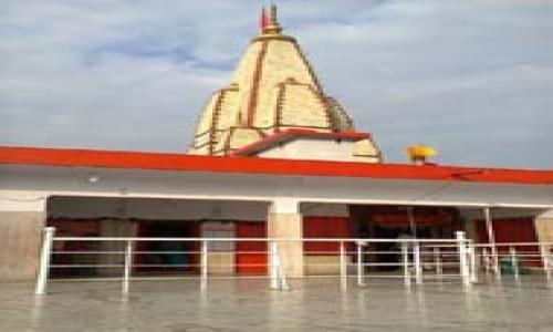 Kali Mata Mandir