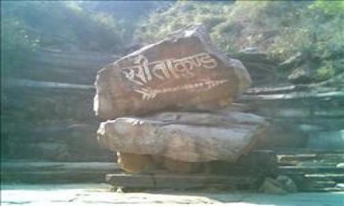Sita Kund