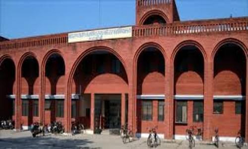 Maharana Pratap College