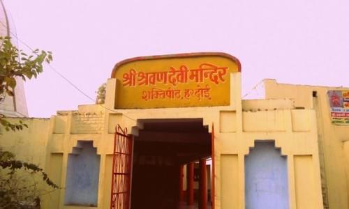 Sravan Devi Ka Mandir