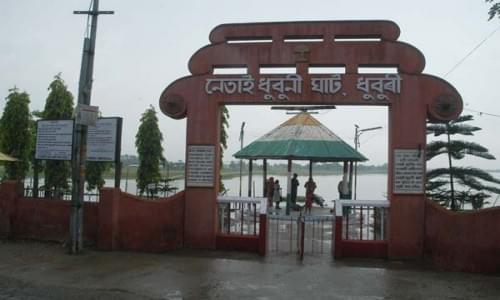 Dhubuni Ghat