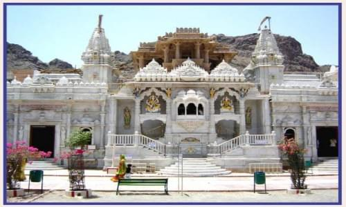 Nakodaji Temple