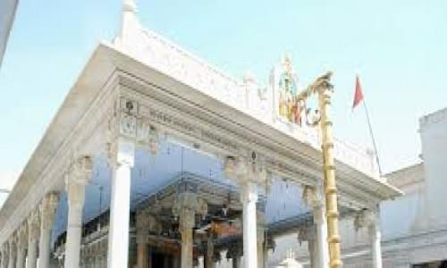 Jankinath Temple