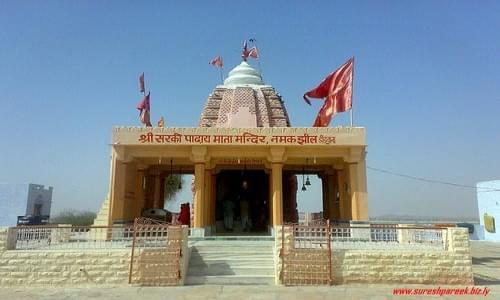 Shri Sarki Padhay Mata Temple