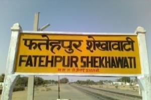 Fatehpur Sekhawati