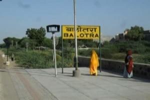 Balotra