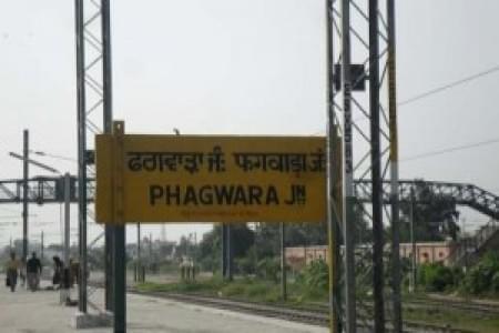 justwravel-Phagwara