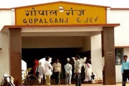 justwravel-Gopalganj