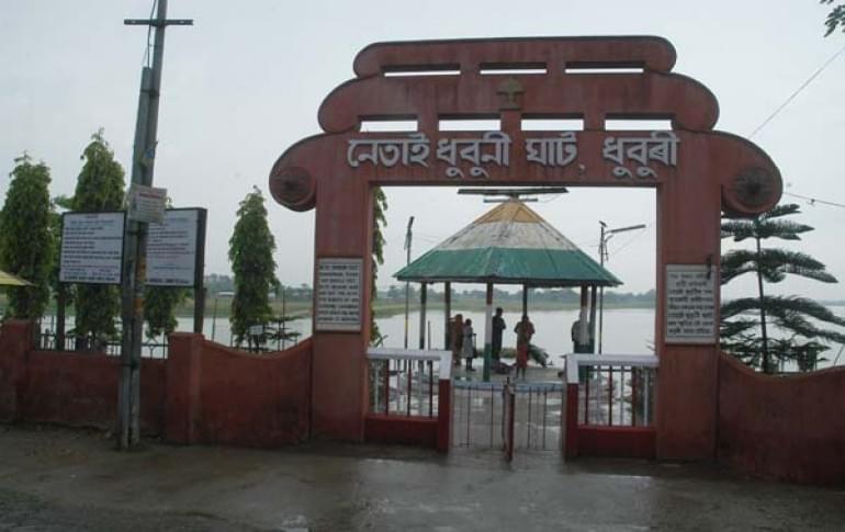 Justwravel_Dhubri_1478853732_0dhubuni_ghat.jpg