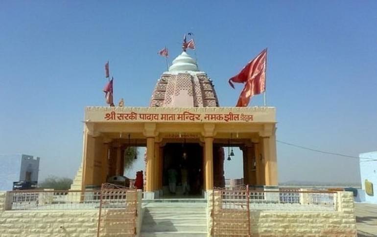 Justwravel_Didwana_1469267448_0shri_sarki_padhay_mata_ji_temple.jpg