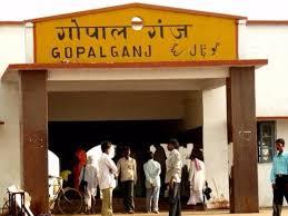 gopalganj-0-JustWravel2.jpg