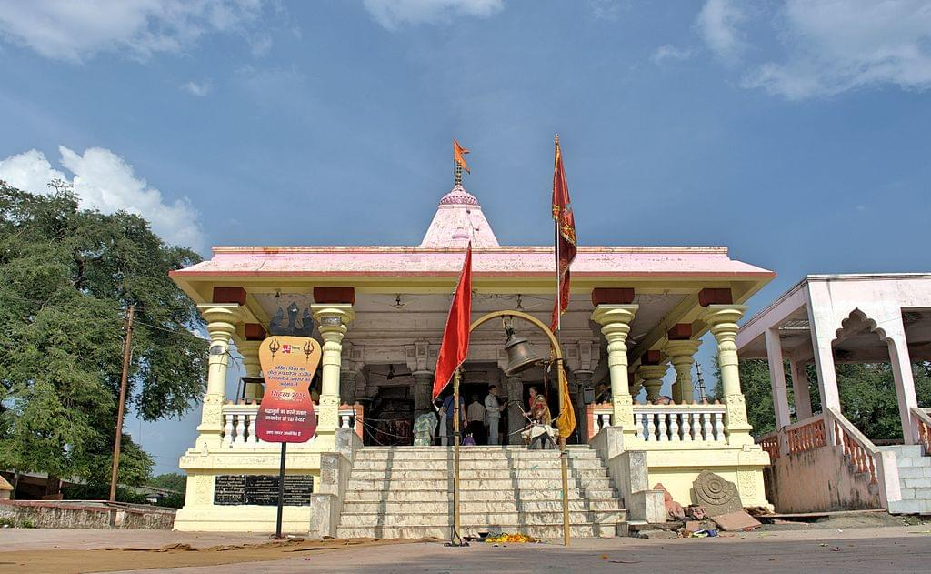 3-Night-4-Days-Ujjain-and-Indore-Tour-Package-JustWravel-1597394721-4.jpg
